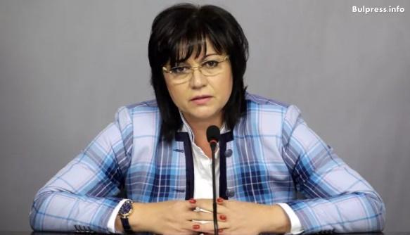 Корнелия Нинова: Строителната камара поиска да спра Елена Йончева и искането за проверка на магистралите. Отказах им