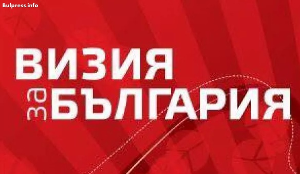"""Народните представители от ПГ на """"БСП за България"""" ще се срещнат с гражданите от Бургаска и Ямболска област"""