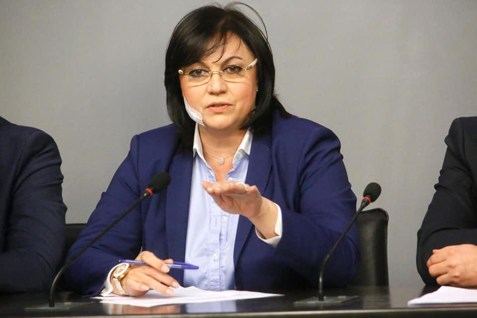 Корнелия Нинов: Нямаме ви доверие