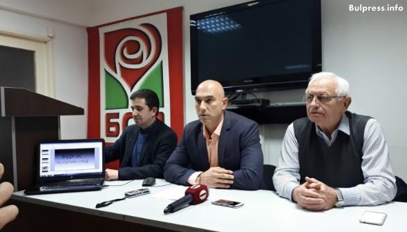 """БСП – Бургас представи """"Визия за Бургас"""" в сектор """"Ред и сигурност"""""""