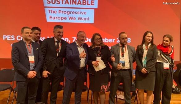 Деница Златева в Лисабон: БСП няма да подкрепи резолюцията, свързана с ратификация Истанбулската конвенция