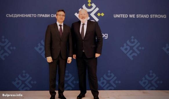 ЕК подкрепя позициите и предложенията на националните парламенти, приети на КОСАК в София