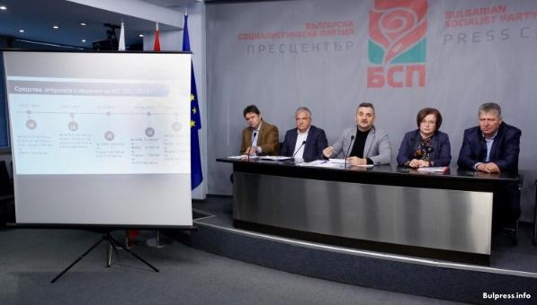Кирил Добрев: ГЕРБ уби парламентарната държава, а днес е на път да убие и местната власт
