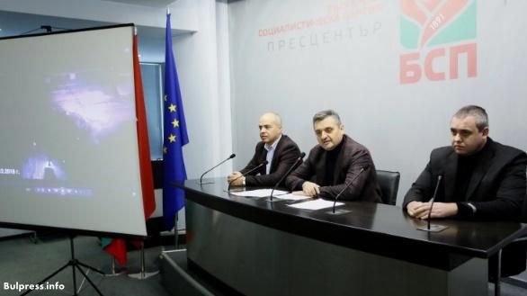 Кирил Добрев: Трябва да се възстанови редът и спокойствието в село Галиче