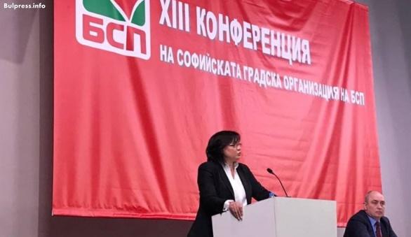 Корнелия Нинова: Борисов да отговори-кой назначи Владислав Горанов