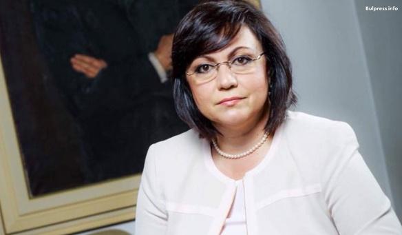 """Корнелия Нинова: Думата на 2019 е """"възможност"""" - да върнем ЕС към изконните му ценности, да променим България и живота ни към по-добро"""
