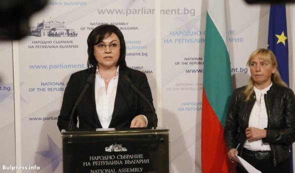 Корнелия Нинова: Отговорът на АПИ на искането ни за проверка на магистралите е опит случаят да се замете