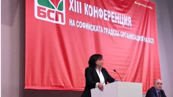 Корнелия Нинова: Който спечели изборите да следва обществен договор с четири приоритета – демография, образование, здравеопазване и икономика.