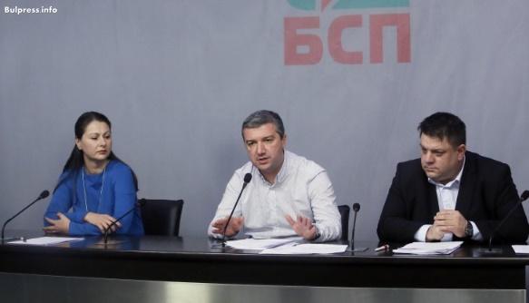 Драгомир Стойнев: На държавната администрация са изплатени 118млн.лв. бонуси за годината
