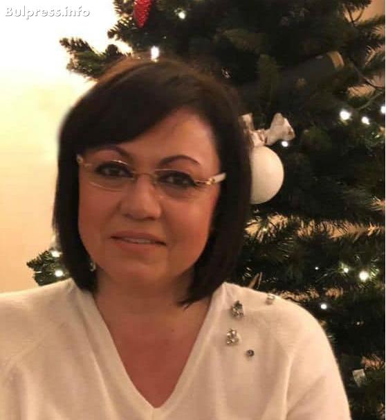 Корнелия Нинова: 2019 е година за смели решения и действия! Вярвам, че носи края на статуквото и промяна!