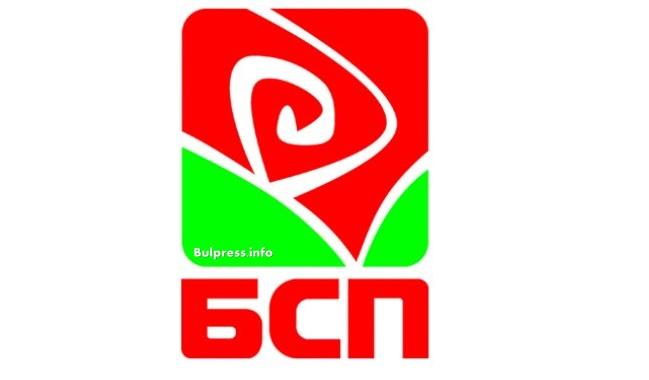 """Депутати от ПГ на """"БСП за България"""" искат договора за строителство на магистрала Хемус"""