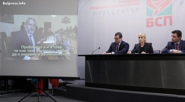 """Елена Йончева разкри аферата """"Ало, Банов съм"""""""
