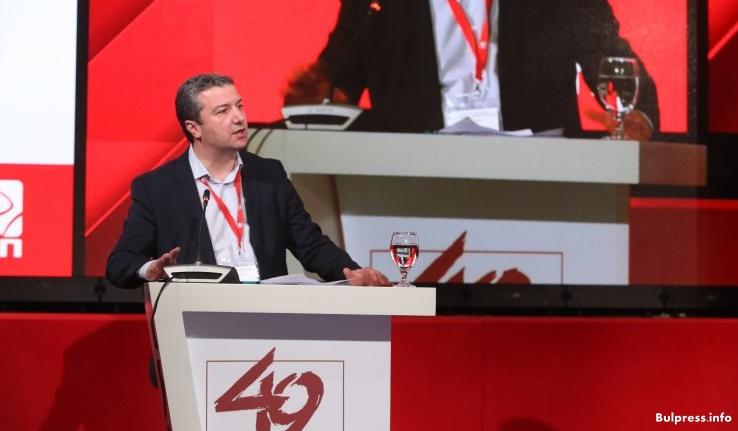 """Драгомир Стойнев: Една от целите на """"Визия за България"""" е икономика за мнозина не за малцина"""