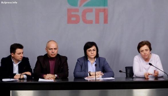 Георги Свиленски: ГЕРБ приеха промените за ТОЛ системата и винетките, но българските граждани не ги възприемат