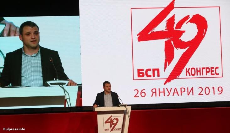 Николай Бериевски, председател на МО в БСП: Силни сме, защото сме обединени