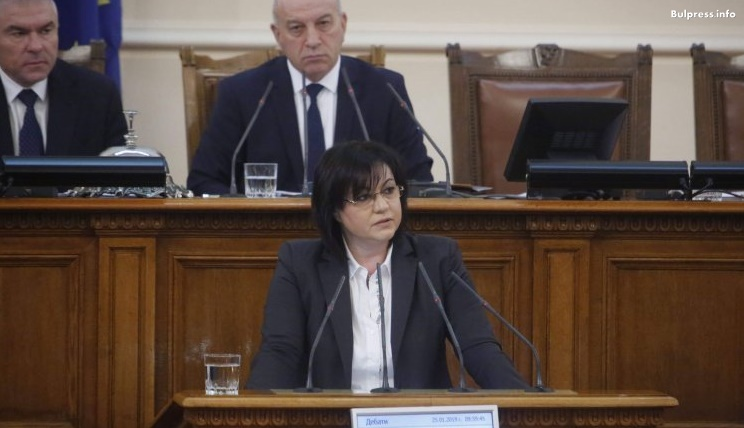 Корнелия Нинова: Процесът срещу Елена Йончева не е наказателен, а политически