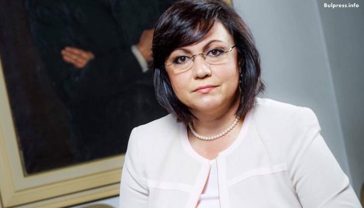 """Корнелия Нинова: Проектът """"Макрон"""" е антиевропейски и нанася тежък удар върху българската икономика"""