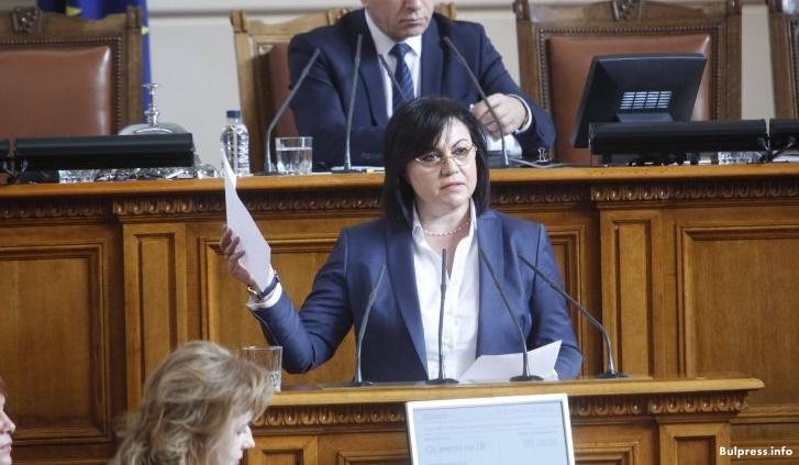 """Корнелия Нинова: Общото за трите кабинета на Борисов е """"Ало корупция"""", """"Ало, кражби"""""""