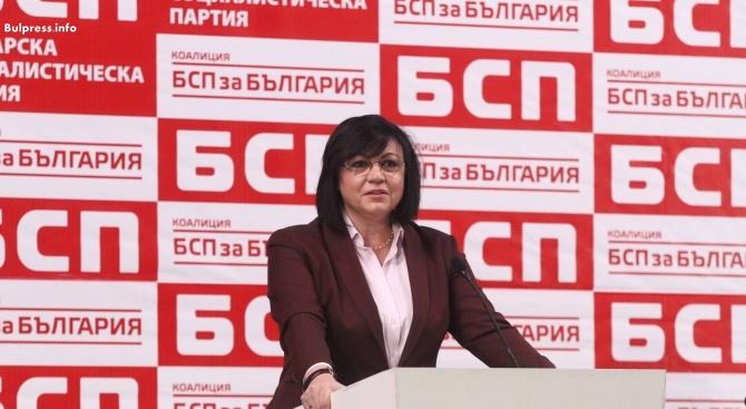 НС на БСП реши: ПГ на левицата напуска парламента