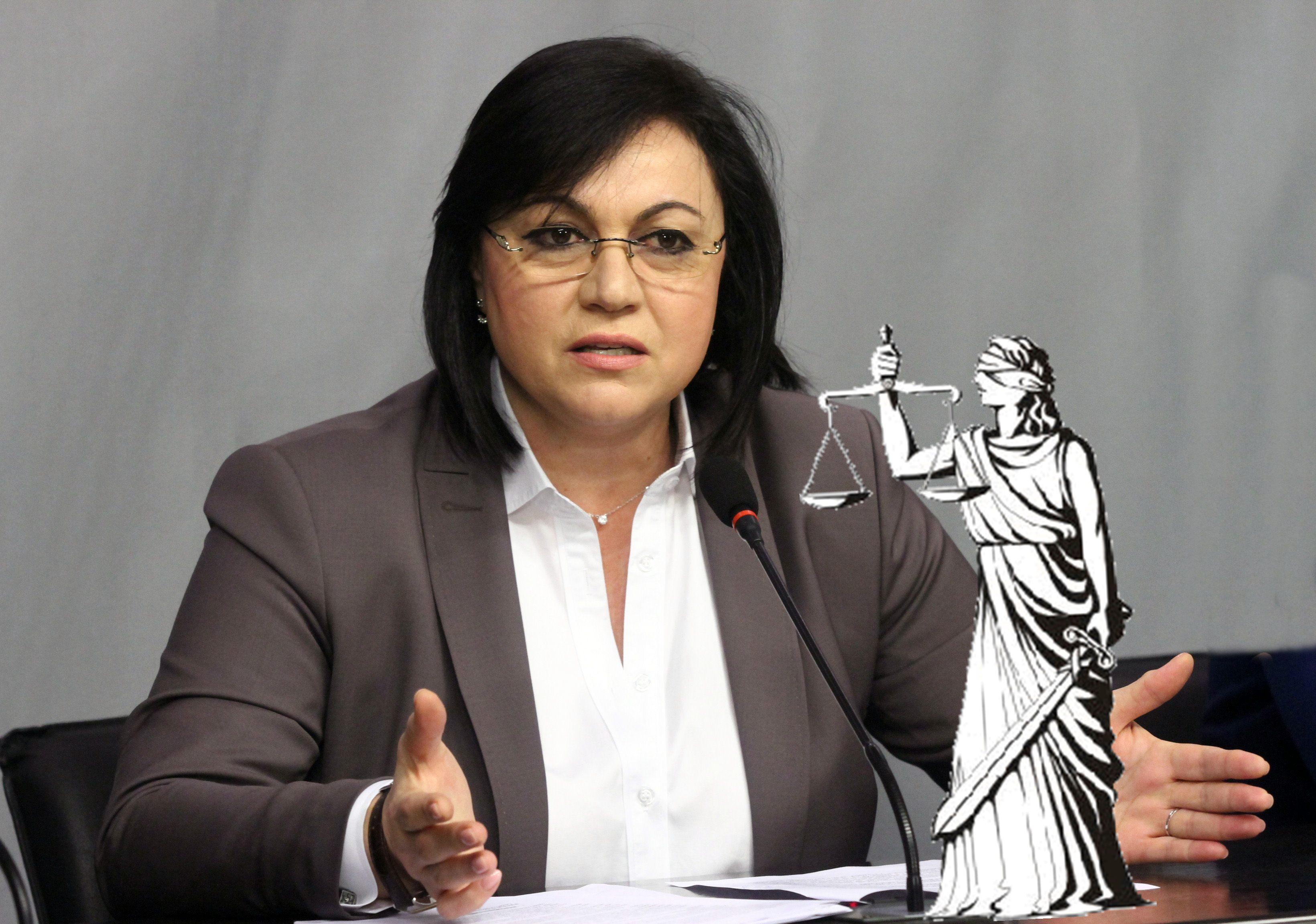 Корнелия Нинова избухна за Борисов и Цветанов заради делата в Страсбург