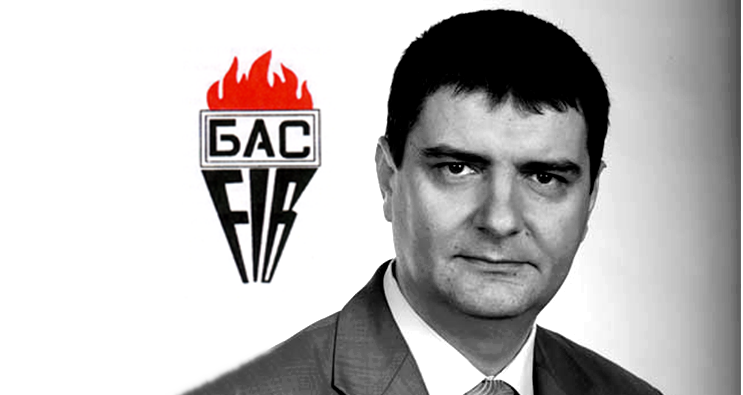 Днес 03.02.2019г. се проведе 7 районна отчетно изборната конференция в Овча купел, София.