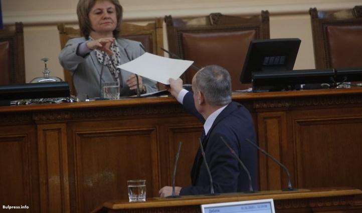 БСП предизвика разискване в парламента за трансплантациите в България