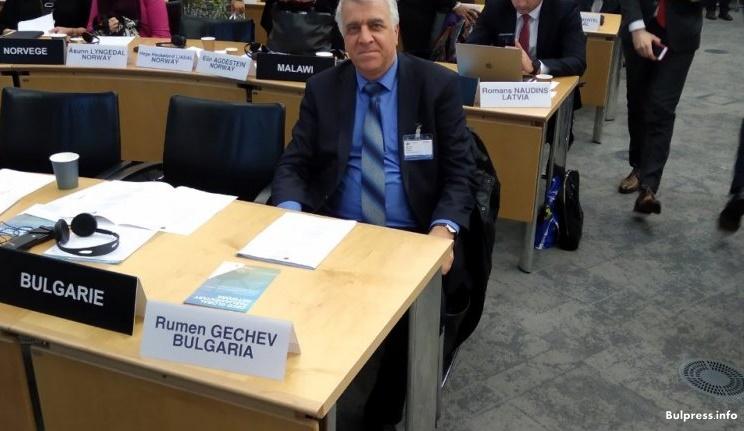 Румен Гечев с изказване за негативната роля на офшорните финансови центрове на конференция в Париж