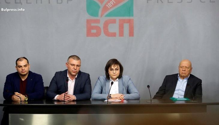 Корнелия Нинова: Да се намалят и замразят заплатите на депутатите
