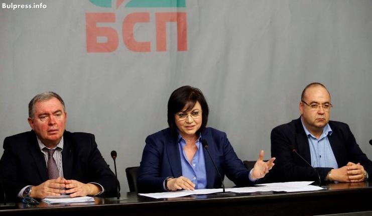 Корнелия Нинова: Управляващите толерират олигарсите и убиват малкия и среден бизнес