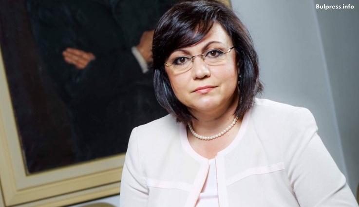 Корнелия Нинова ще участва в среща на Вишеградската четворка