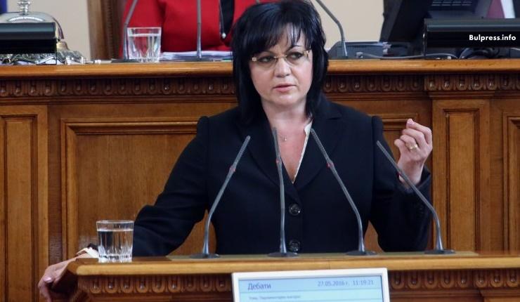 Корнелия Нинова: Напуснахме парламента, защото искаме върховенство на закона и възстановяване на правата на гражданите
