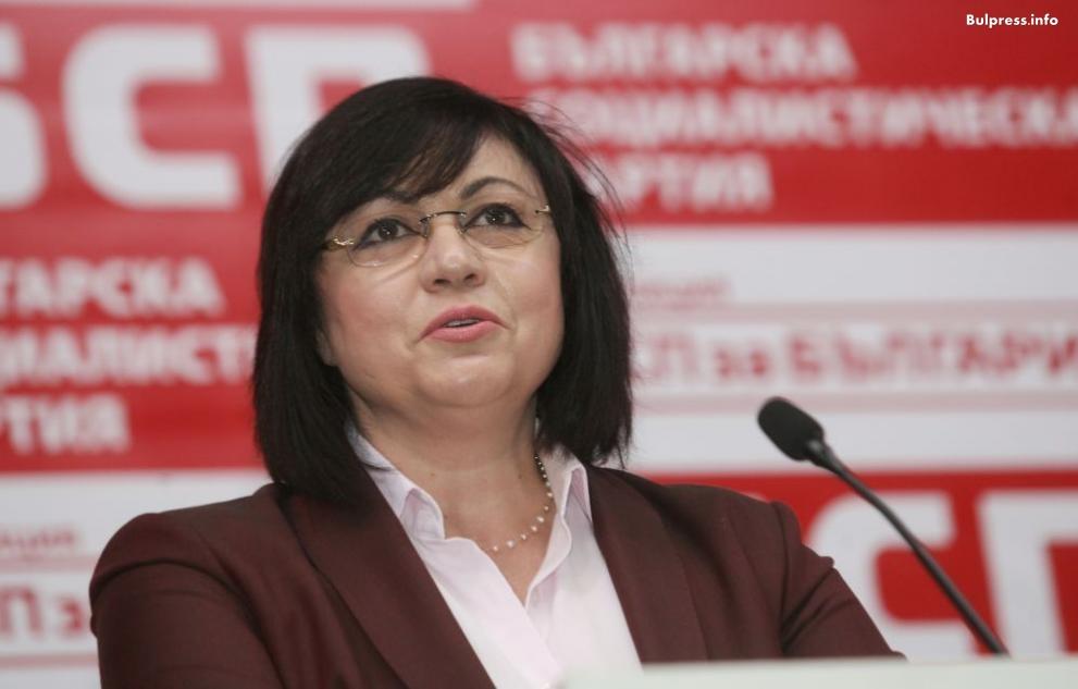"""НС на БСП реши: Коалицията """"БСП за България"""" няма да бъде променяна"""