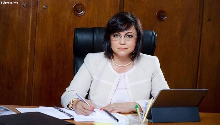 Корнелия Нинова за срещата с АЕЖ: Коментирахме необходимостта от честни избори, спазване на закона и избор на нова ЦИК