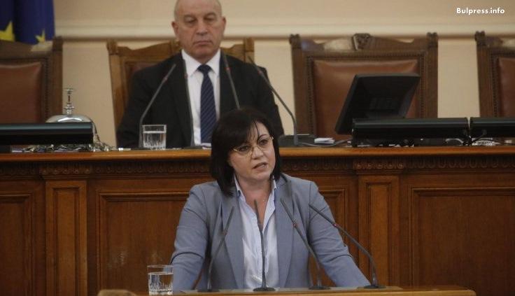 Корнелия Нинова към ГЕРБ: Газите законите в името на една цел – налагане на диктатурата на режима Борисов