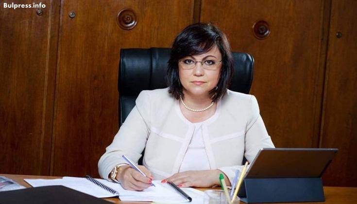 Корнелия Нинова за Венецуела: БСП е за ненамеса във вътрешните работи на друга държава