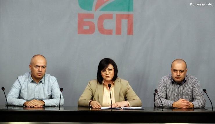 Корнелия Нинова: Не се връщаме в парламента