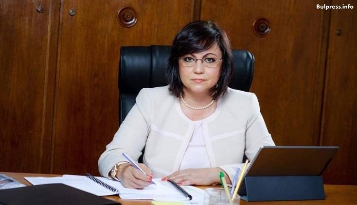 Корнелия Нинова във Фейсбук: ГЕРБ плашат кметове да не се срещат с председателя на БСП