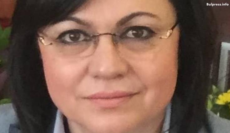 Корнелия Нинова във Фейсбук: Над квотите и партиите стои законът