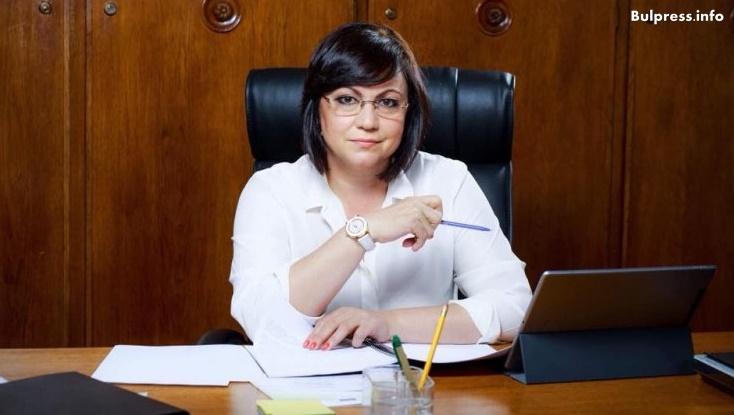 Корнелия Нинова във Фейсбук за закриването на болници: Странна амнезия обхвана премиера