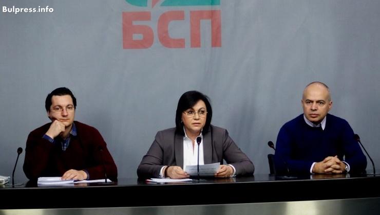 Корнелия Нинова: С промени в Изборния кодекс ГЕРБ узаконяват диктатурата
