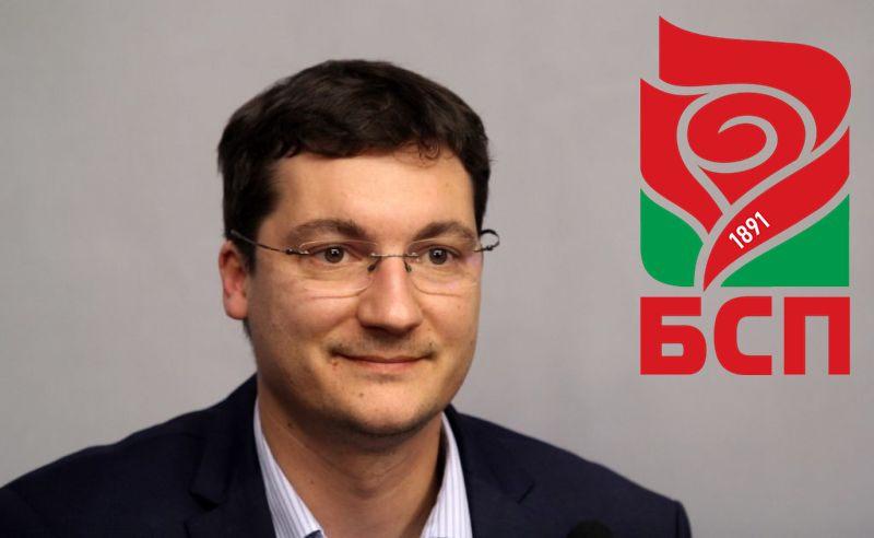 БСП даде два дни на правната комисия за правила за избор на нови членове на ЦИК