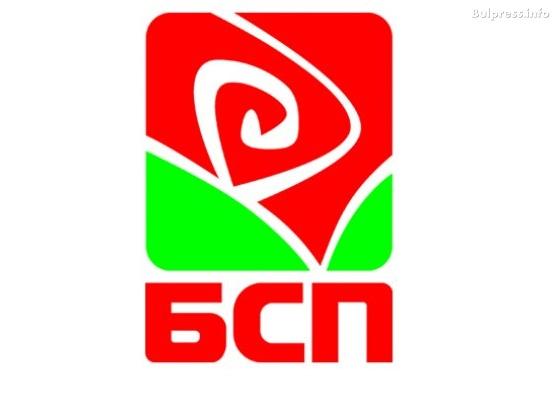 Съветниците на БСП-Стара Загора гласуват против бюджета