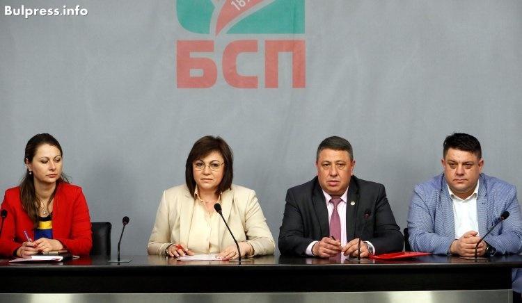 Корнелия Нинова: Националният съвет на БСП избра Елена Йончева за водач на европейската листа