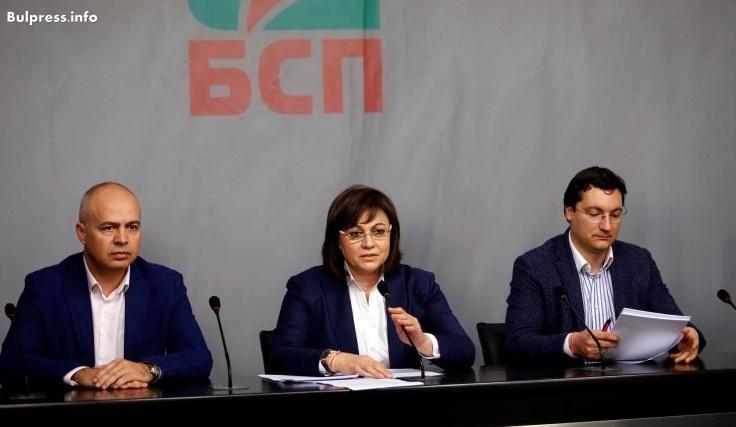 Корнелия Нинова: Правителството поискало ли е гаранции от ЕК за Турски поток