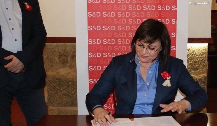 Корнелия Нинова: Най-доказалият се професионалист да оглави европейската прокуратура