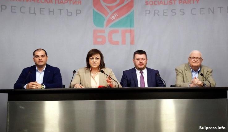 Корнелия Нинова: ГЕРБ и ДПС отново направиха сделка