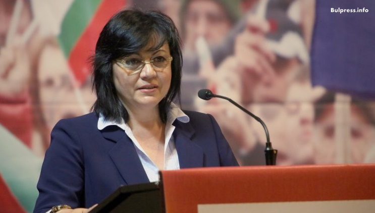 Корнелия Нинова: С колеги от Централна и Източна Европа подписах документ за минимална европейска заплата и пенсии