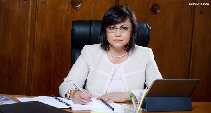 Корнелия Нинова: В Европа мислят за доходи и пенсии, тук - как да се задържат служебно на власт