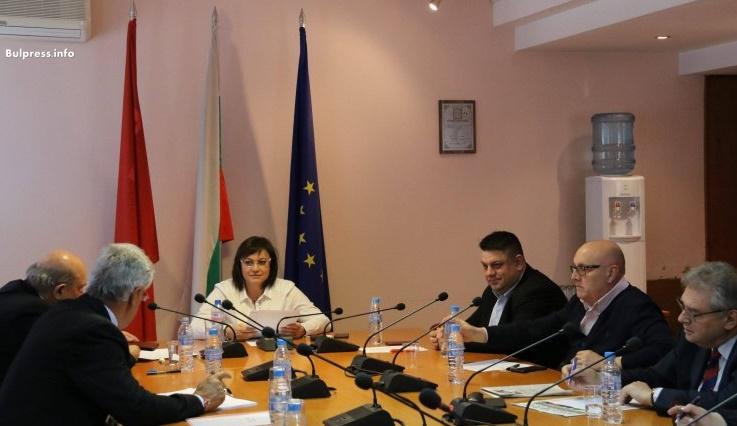"""Корнелия Нинова събра политическия съвет на коалиция """"БСП за България"""""""