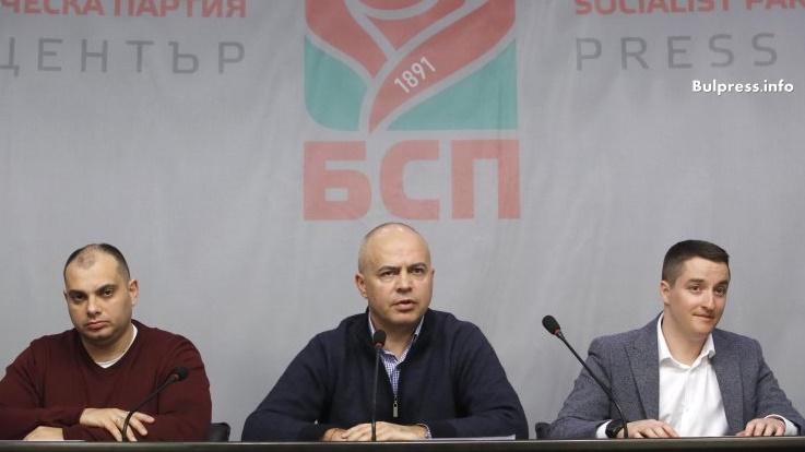 Георги Свиленски към патриотите: Не се регистрирайте в зала, ако не искате да бъдат опростени дълговете на мюфтийството